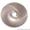 Фреза отрезная (прорезная) ГОСТ 2679-93.
