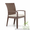 Кресло из ротанга Сицилия #1278863