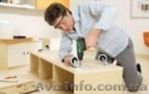 Услуги мастера по сборке мебели. Сумы. - Изображение #1, Объявление #1418169