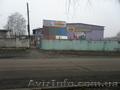 Склад-Магазин в г. Конотоп - Изображение #10, Объявление #728667