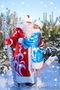 на дом и корпоратив Дед Мороз и Снегурочка