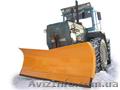 Отвалы для уборки снега к тракторам Т-150,  ХТЗ,  МТЗ-1221