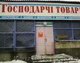 Магазин в центре Ромны