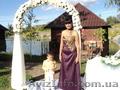 выездная церемония бракосочетания - Изображение #2, Объявление #881263