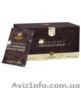 Напиток горячий шоколад Gourmet Hot Chocolate