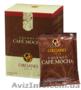 кофе мокка Gourmet Mocha