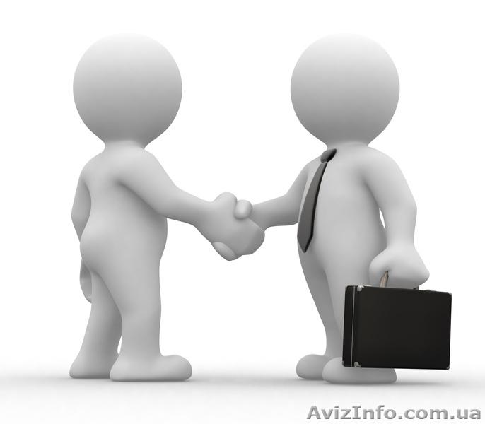 Business Partner Intragna
