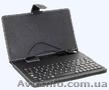 Чехол - клавиатура для планшетных компьютеров экран 7 дюйм