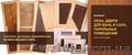 Окна и двери для бани и сауны., Объявление #949320