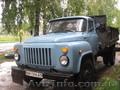 ГАЗ-САЗ 53 Б Самоскид С Год выпуска 1987