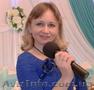 Ведущая,  тамада Руслана Сумы 0661693279