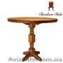 Стол круглый деревянный - Изображение #2, Объявление #1212829