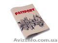 Кожаные обложки на паспорт Украина!