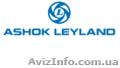 Вал карданный в сб.(задняя часть) ASHOK Leyparts,  Индия. Звоните.