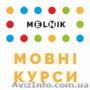 MELNIK студия изучения иностранных языков