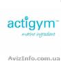 Актив Actigym оптом и в розницу