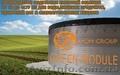 Резервуар,  емкость для удобрений и для воды
